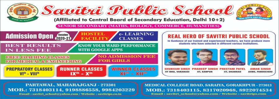 REGISTRATION & ADMISSION OPEN FOR SESSION 2020-21